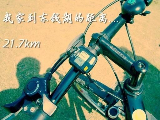 14577674dongqianlakecycletrack2008